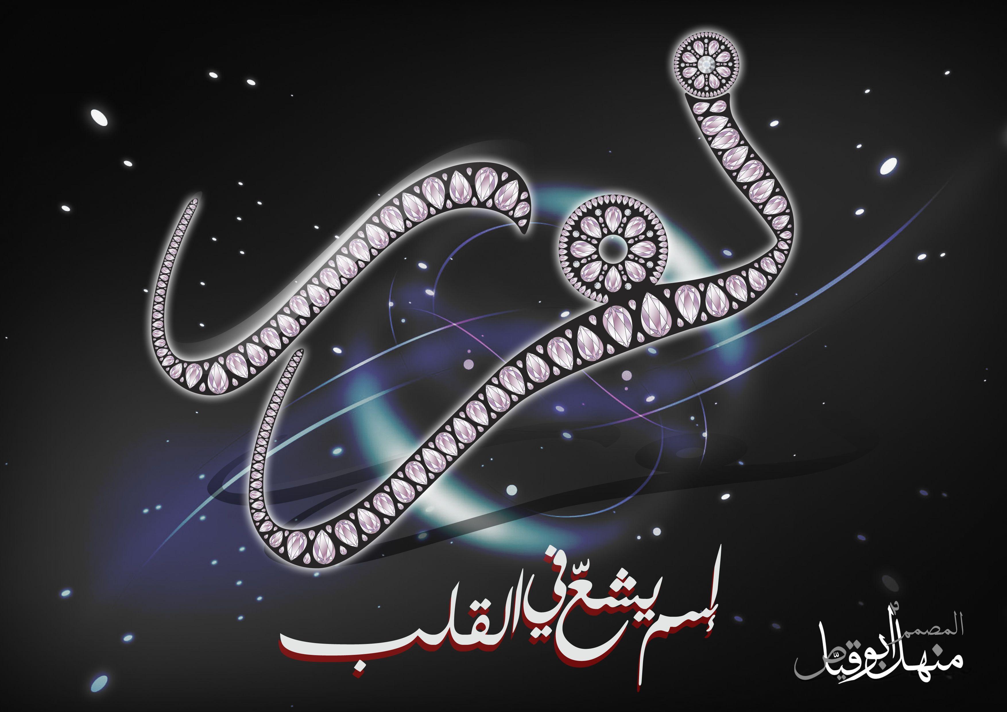 نور اسم يشع في القلب Infinity Necklace Gold Decorative Letters Fake Photo