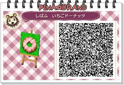 Strawberry Lawn Donut Lol xD