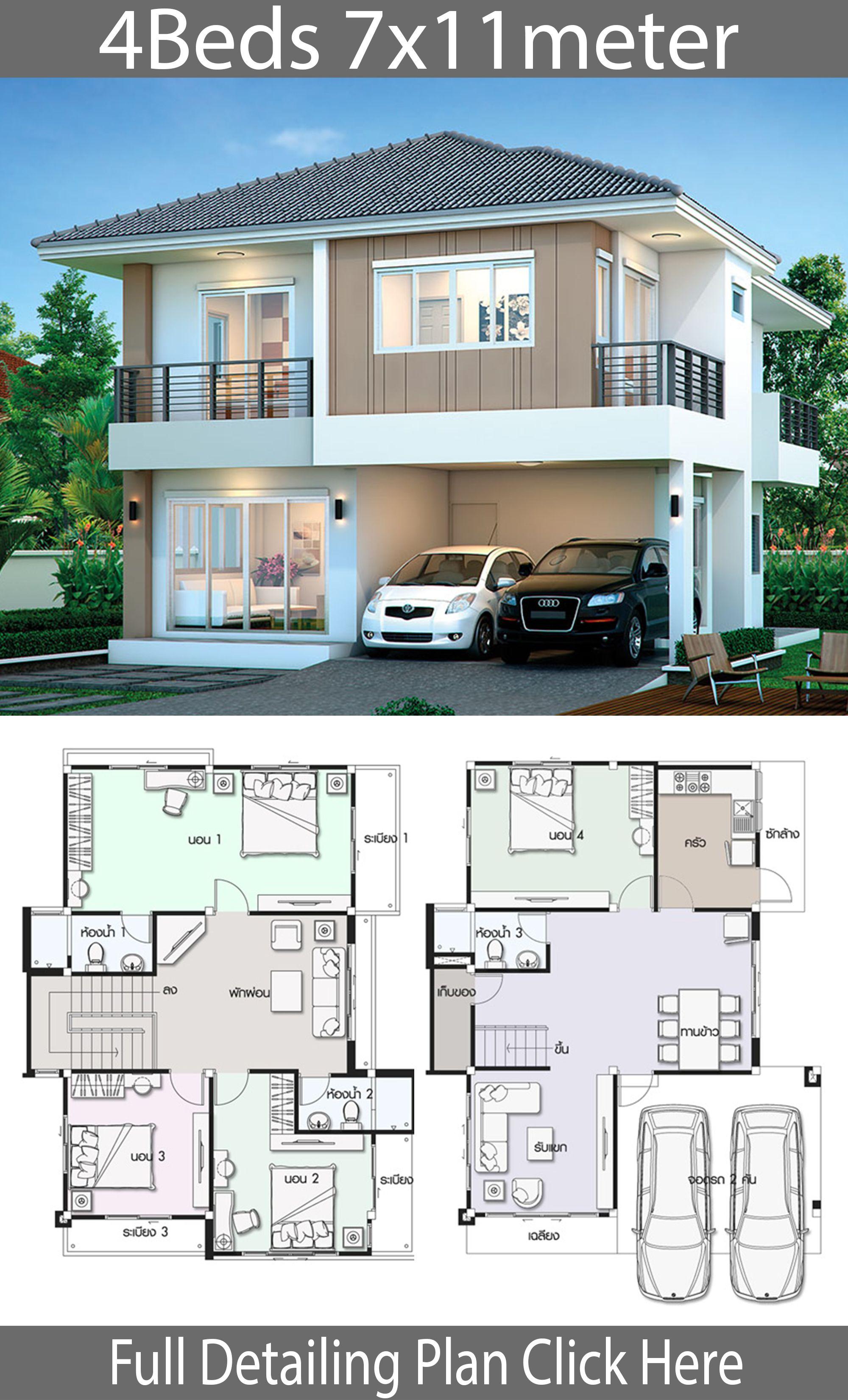 House Design Plan 7x11m With 4 Bedrooms House Idea Arsitektur Rumah Denah Rumah Arsitektur Perumahan