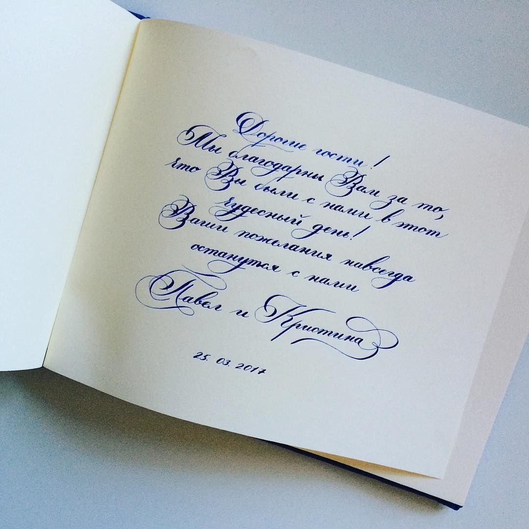 Как подписывать открытки коллегам