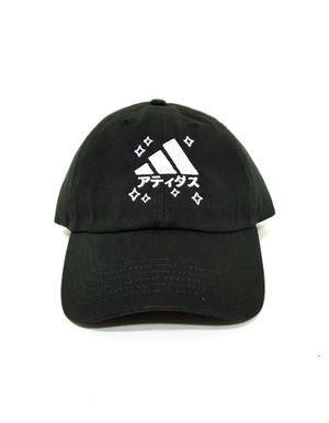 4732772f6fa Japanese Adidas Hat Panel Hat