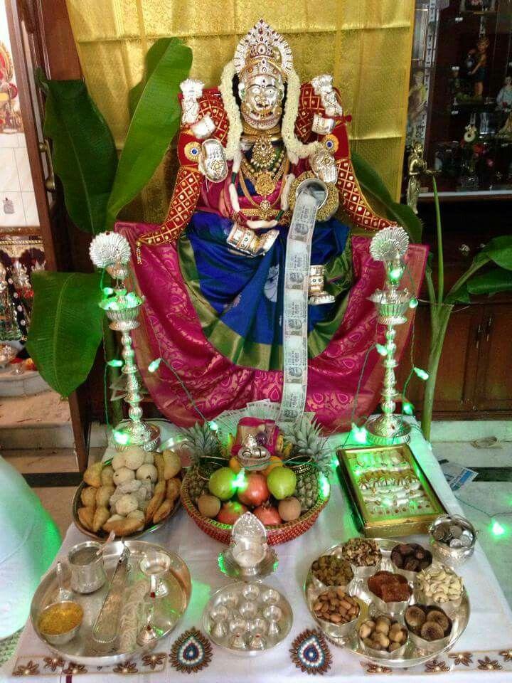 Lakshmi Lakshmi vara mahalakshmi poojai