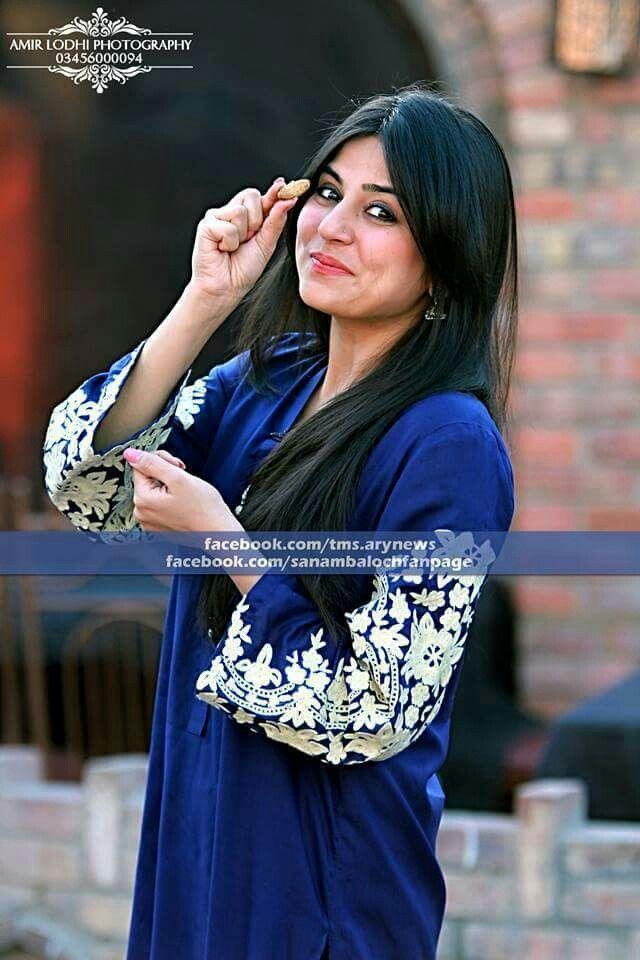 d108f56f6c Sanam baloch in Blue dress | Sanam Baloch in 2019 | Pakistani ...