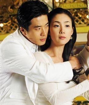 stairway to heaven korean drama   Title: Stairway To Heaven (Korean Drama)