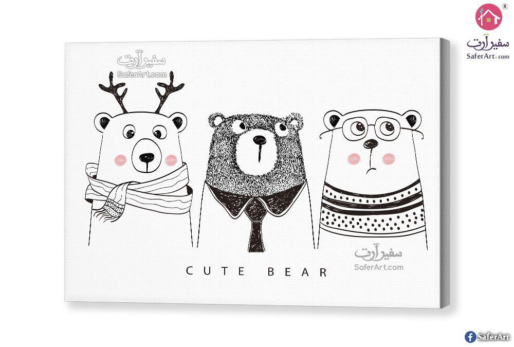 لوحه بسيطه اطفال سفير ارت للديكور Childrens Art Art Painting Cute Bears