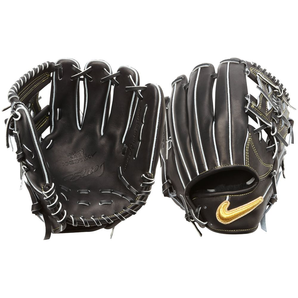 Nike Shado Elite J 11 25 Baseball Glove Fashion Backpack Bucket Bag Baseball Glove