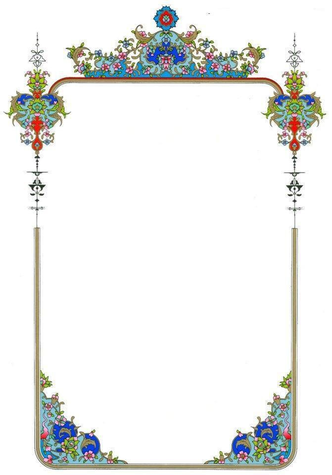 Pin By J On Tezhip 5 Clip Art Frames Borders Floral Border Design Page Borders Design