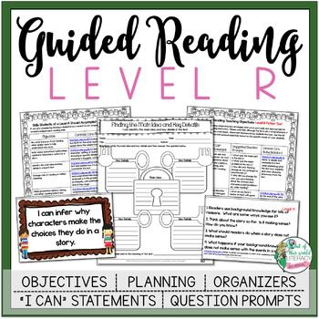 Guided Reading Lesson Plans Level R Guided reading, Work - lesson plan objectives