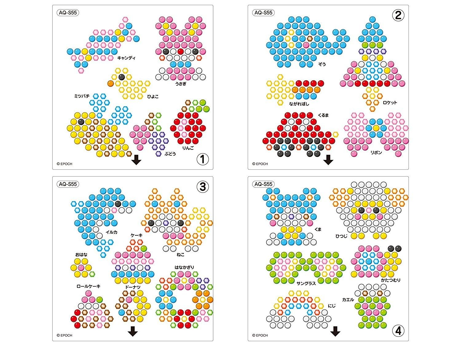 24 Aqua Beads Ideas Aqua Beads Beading Patterns Perler Beads