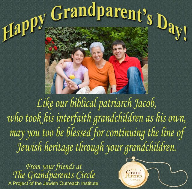 Grandparents Day Lines Nice Sayings For Grandparents Day Short