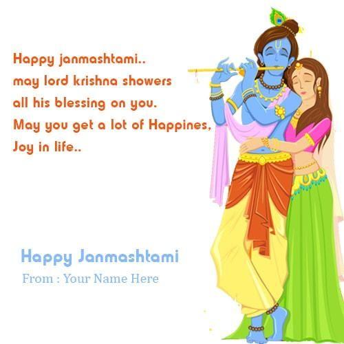 Happy Krishna Janmashtami Greetings Cards Radha Krishna Quotes With Name Edit Online Print Name On J Happy Janmashtami Janmashtami Greetings Janmashtami Wishes