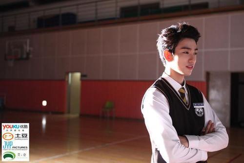 Dream Knight Dream Knight Got7 Jinyoung Jinyoung