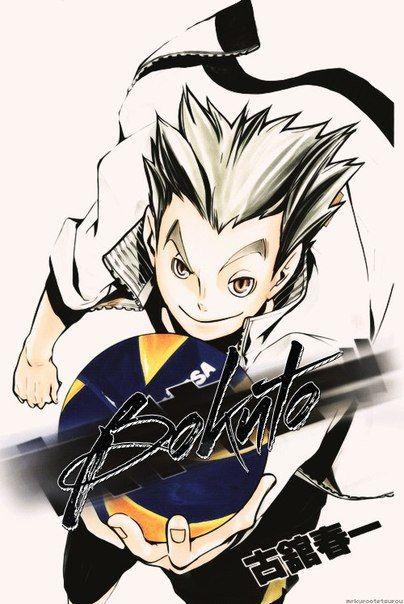 bokuto.koutarou.ace uploaded by アレックス on We Heart It