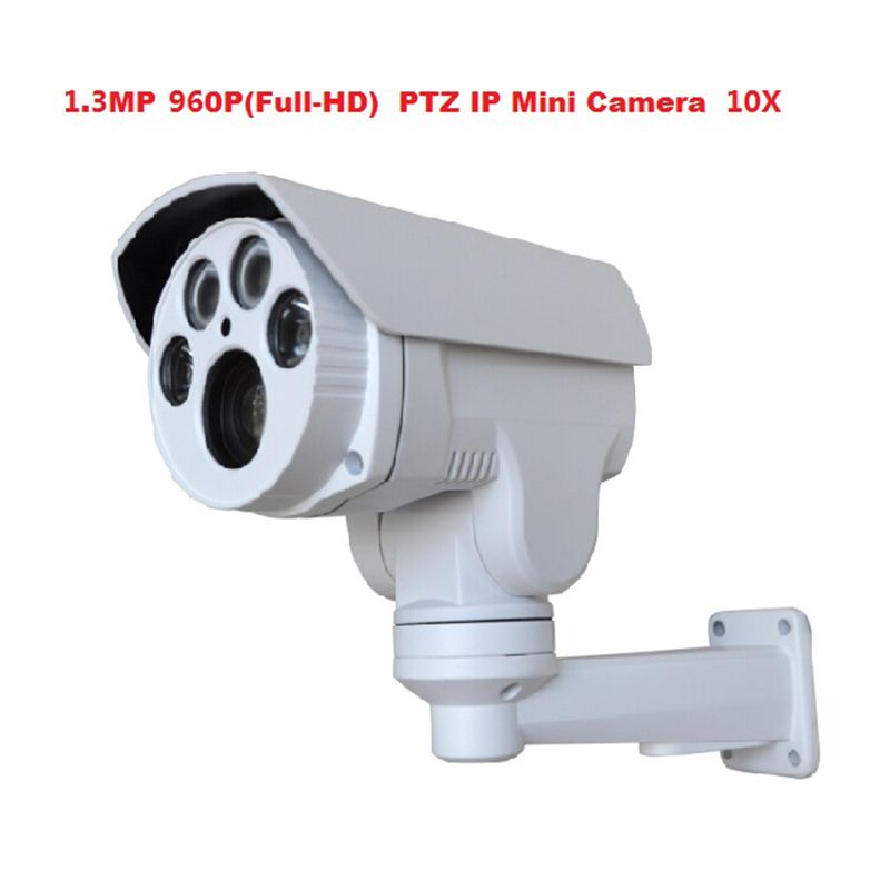 2017 New Arrival Rotary Bullet PTZ Camera With Card Slot 1 3
