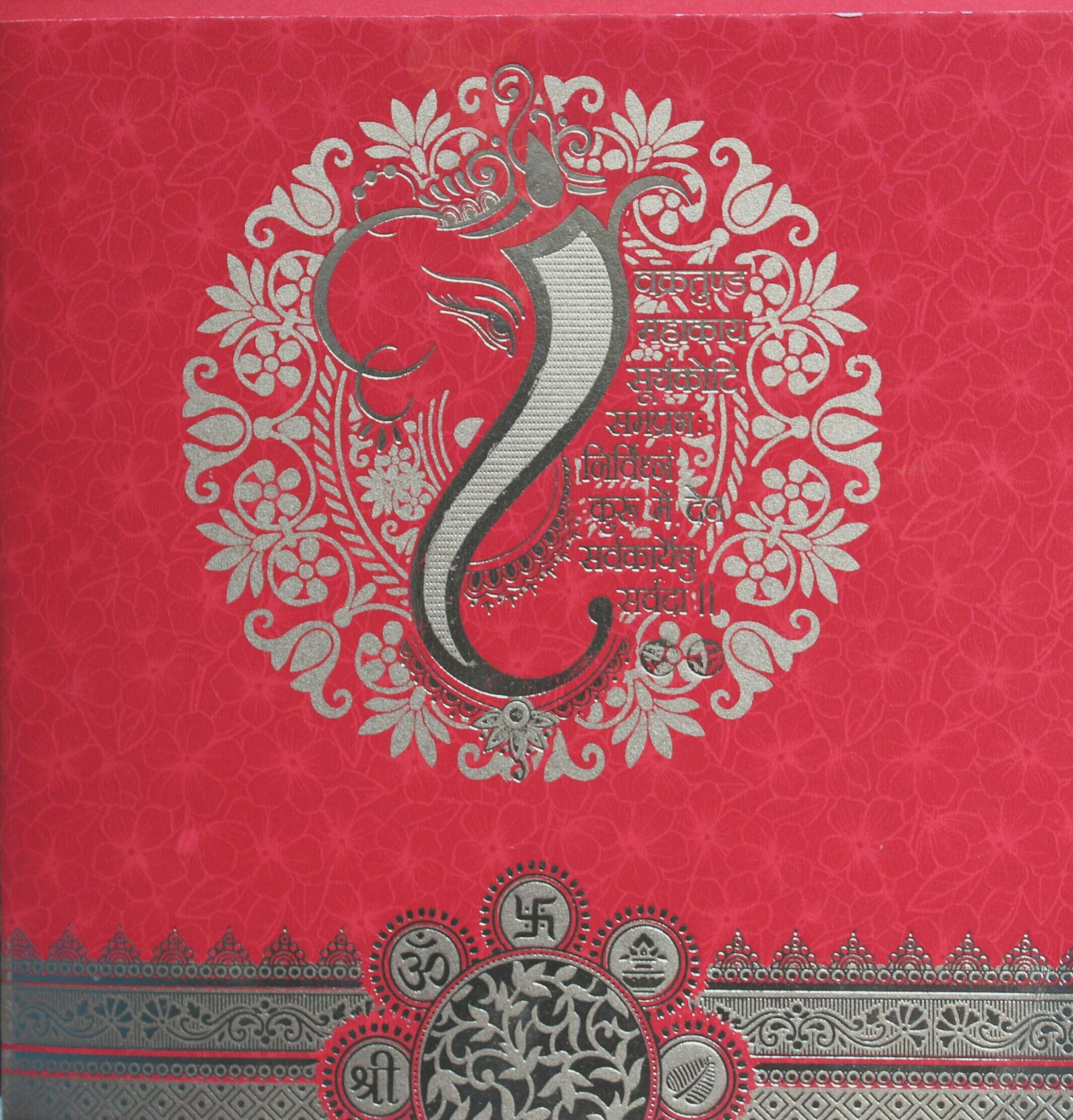 9 Marriage Card In Nepali