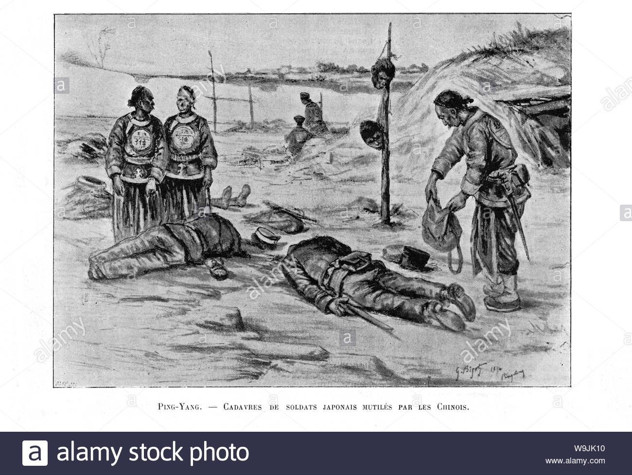 Download This Stock Image 1890s Japan First Sino Japanese War 1894 1895 Japanese Soldiers Mutilated By Chinese Tr Vintage Newspaper Japanese Japan