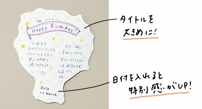 メッセージカード バースデーカードの寄せ書きフラワーボックス メッセージカード バースデーカード 誕生日 カード デザイン