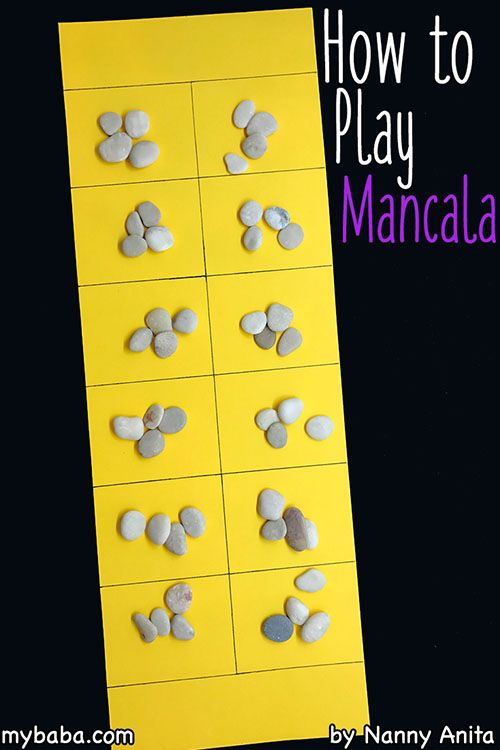 how to play mancala pinterest plays gaming and child