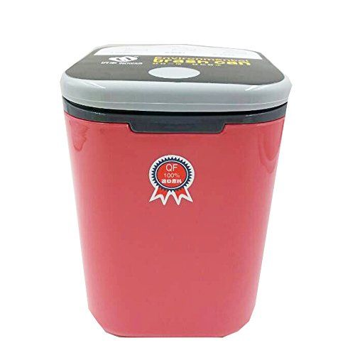 Hommp Tiny Recycled Push Button Countertop Trash Can 0 5 Gallon