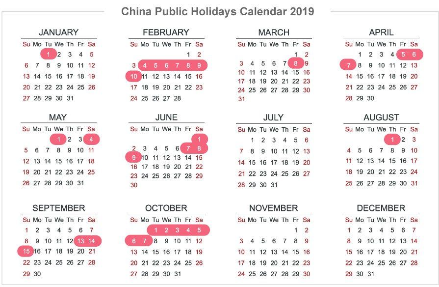 China Public Holidays 2019 Holiday Calendar School Holiday Calendar Calendar
