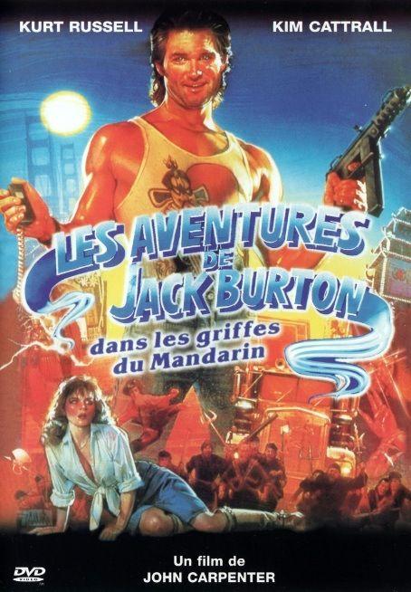 Dwayne Johnson en pourparlers pour le rôle de Jack Burton