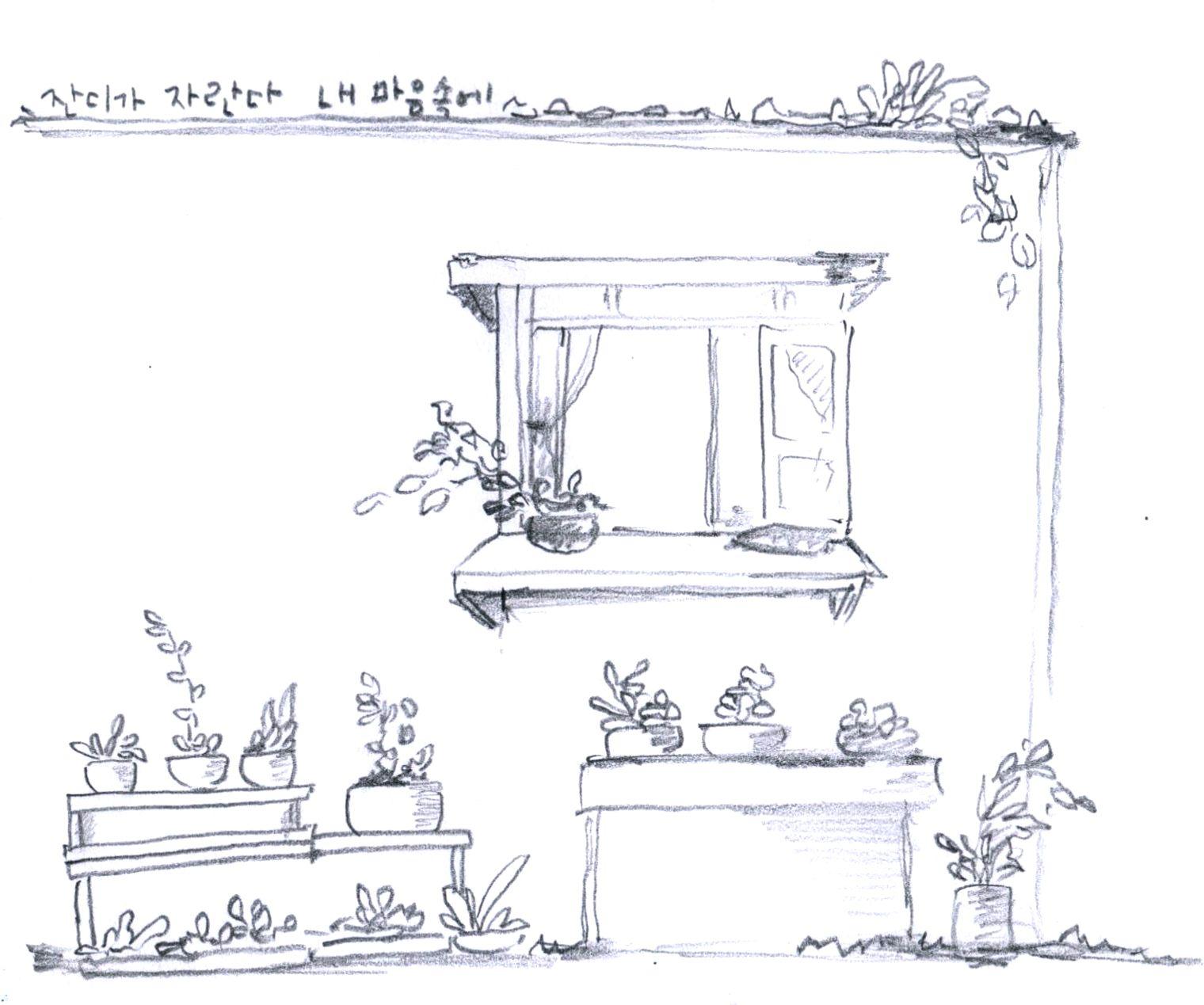 드로잉, 화분, 꽃집