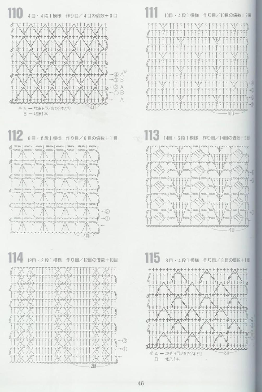 ISSUU - 262 Patrones de crochet by Darling Gabella   غرز كروشيه ...