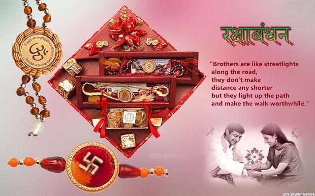 Happy Rakhi Hd Wallpaper Raksha Bandhan Images Pinterest