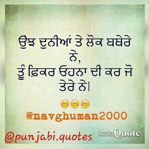 Instagram Photo By At Punjabiquotes Via Ink361com Punjabi Quotes