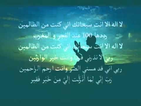 رقية شرعية تيسير الزواج وايات الرزق وجلب الرزق والبركة بأذن الله تعالى Video Islam Watch Video