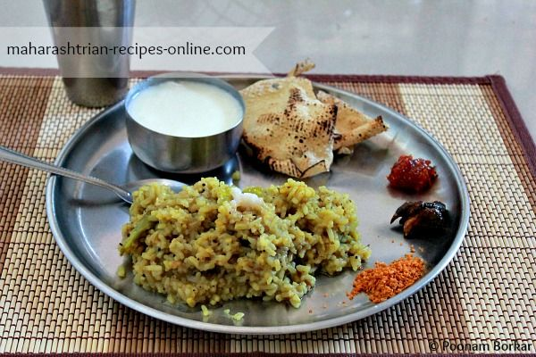 Mugachi khichdi recipe in marathi indian cooking pinterest mugachi khichdi recipe in marathi forumfinder Image collections