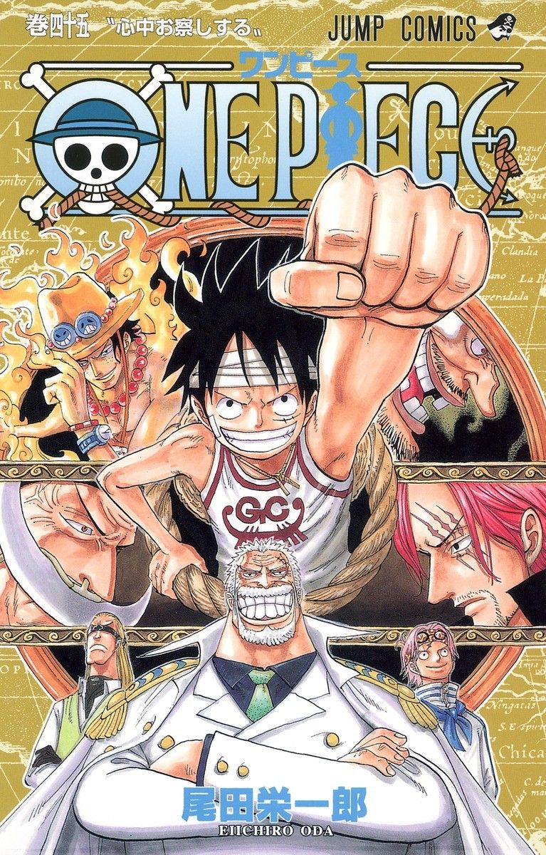 One Piece - Manga 45