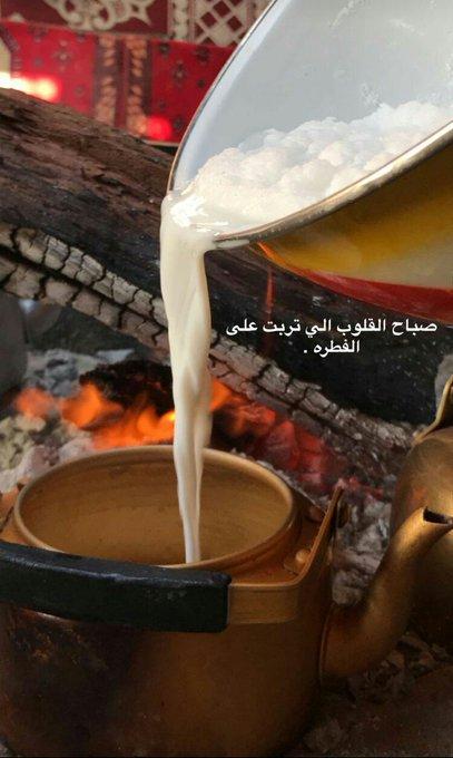 تــرف Art S900 Twitter Arabic Quotes Beautiful Arabic Words Funny Arabic Quotes
