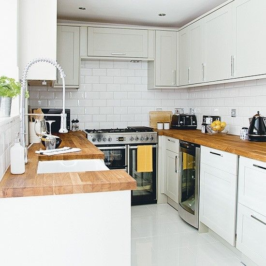U Shaped Kitchen With Centrepiece Range Cooker | U Shaped Kitchens |  Housetohome.co.