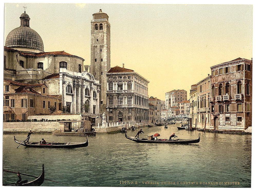 Картинки орехи, картинки венеция открытки