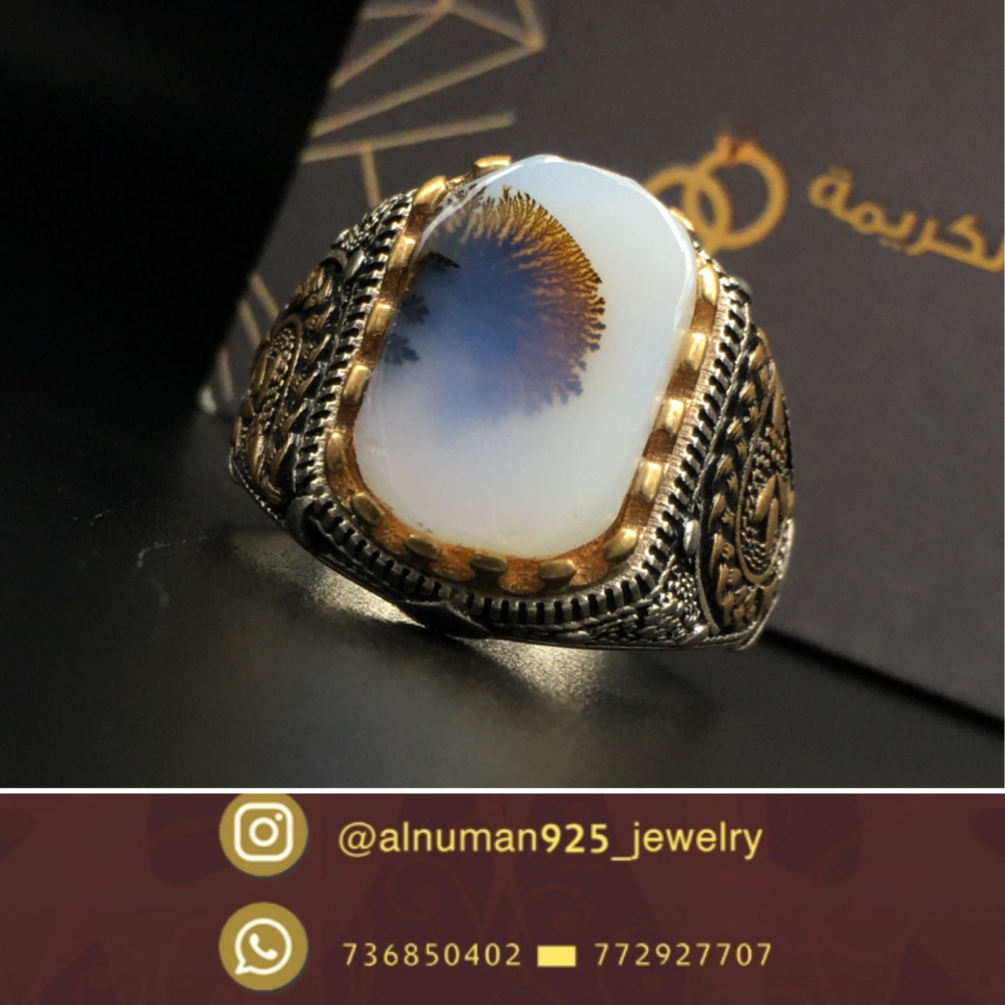 خاتم رجالي فضة عقيق يماني اصلي مشجر صنعاء خواتم Gemstone Rings Jewelry Gemstones