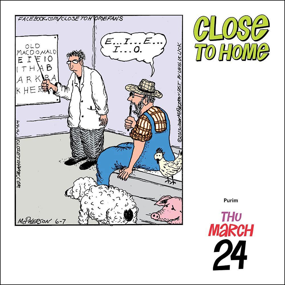 Close to Home 2016 Desk Calendar: