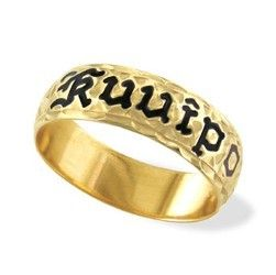 14K Yellow Gold Hawaiian Heirloom Jewelry Ring with Personalized