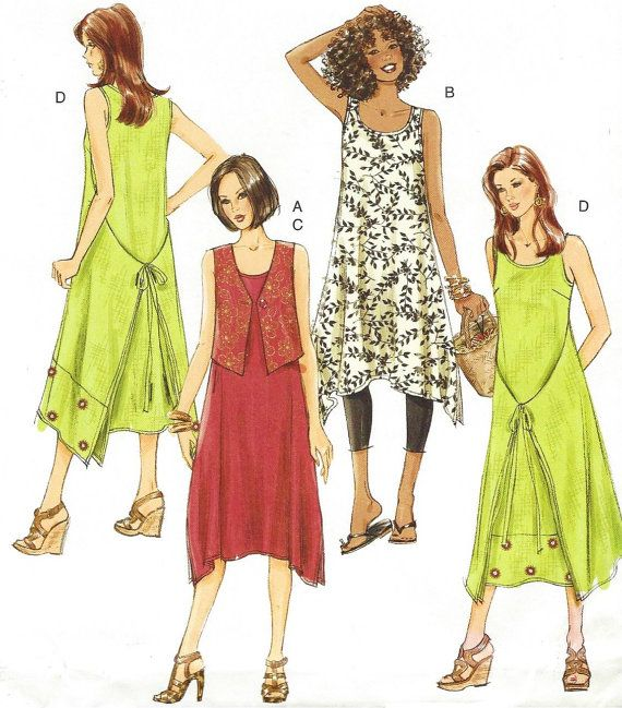OOP Butterick Sewing Pattern B5362 Womens Vest by CloesCloset ...