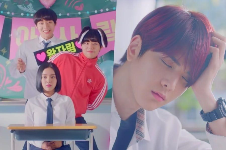 """Watch: Park Ji Hoon, Lee Ruby, And The Boyz's Younghoon Show The Hilarious Hidden Truths To Love And Friendship In """"Love Revolution"""" Teasers"""