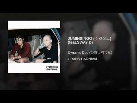 Dynamic Duo - Juminsingo (주민신고) (feat.SWAY D)