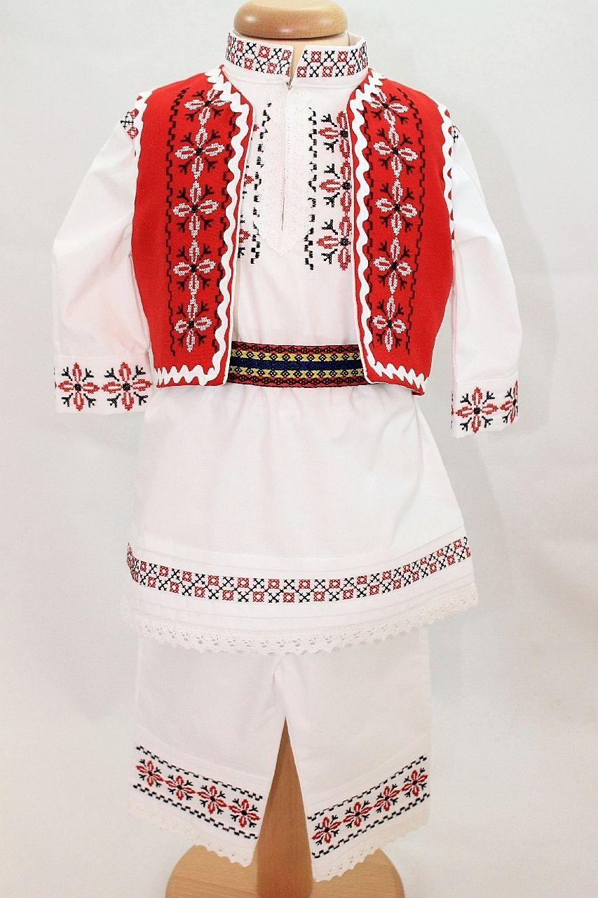 Costum Popular Bebelus Costum Popular Botez Baieti Broderie Punct