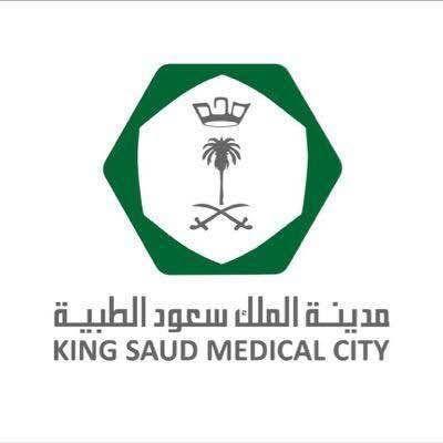 مستشفى الشميسي يفتح المجال لدعم مشاريع توفير احتياجات المرضى Medical Headlines City