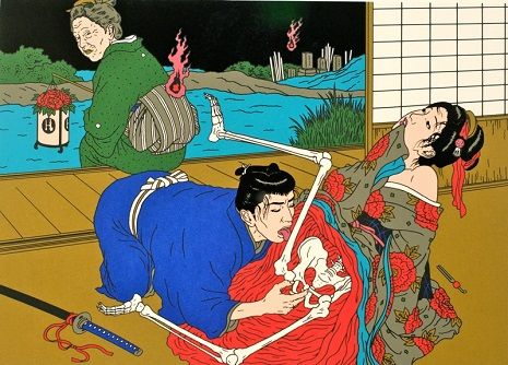 Late, than japanese erotic horror you