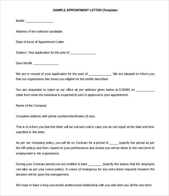Appointment Letter Templates Free Sample Example Format Teacher