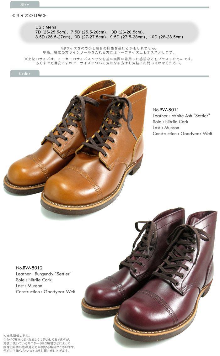 ROT WING  8011 RW 8011   RW 8012 Iron Range Munson Stiefel   Leder Stiefel ... 4cd57f