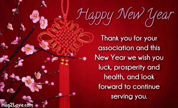 new year wishes for corporate clients
