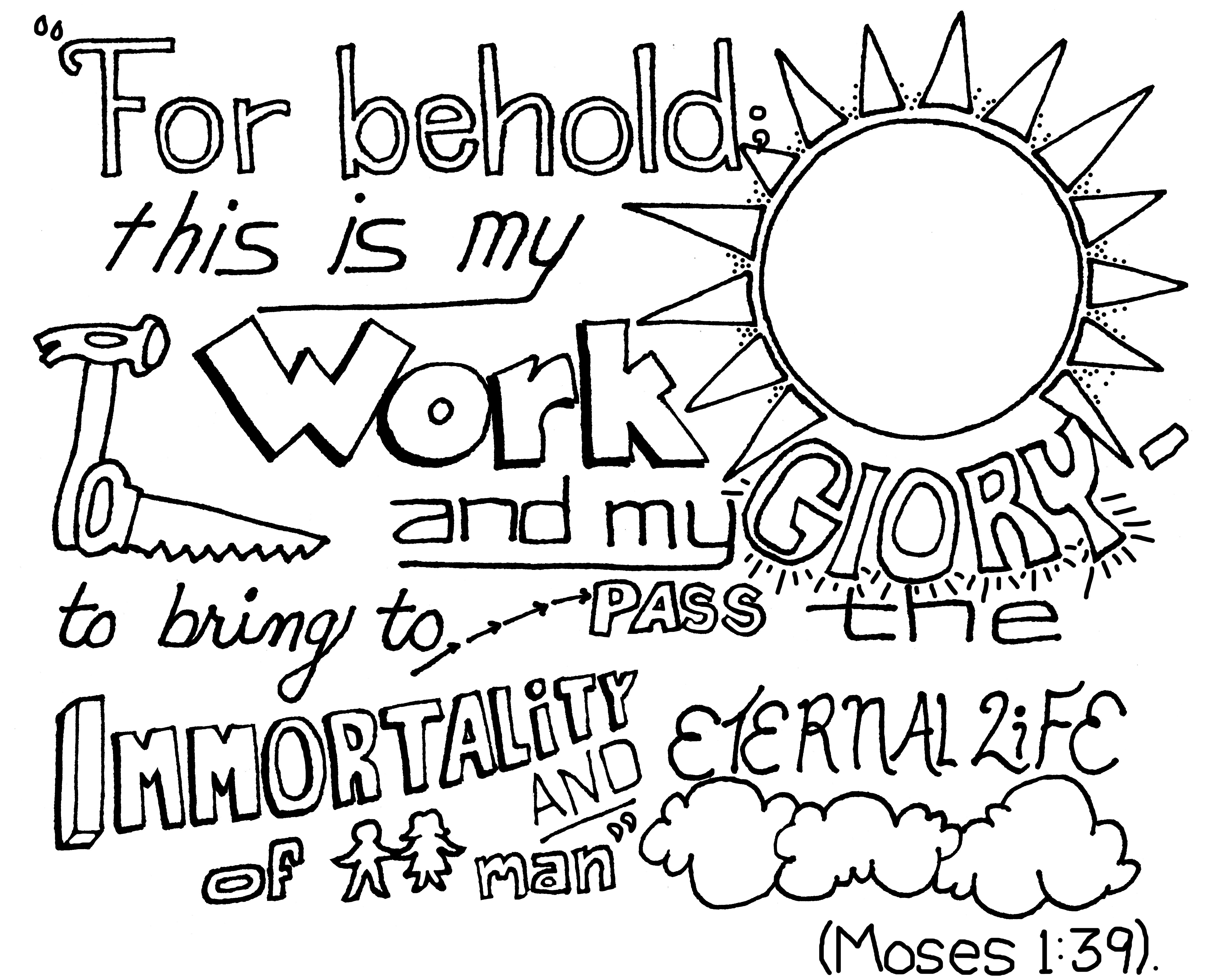 february young women monthly scripture coloring page