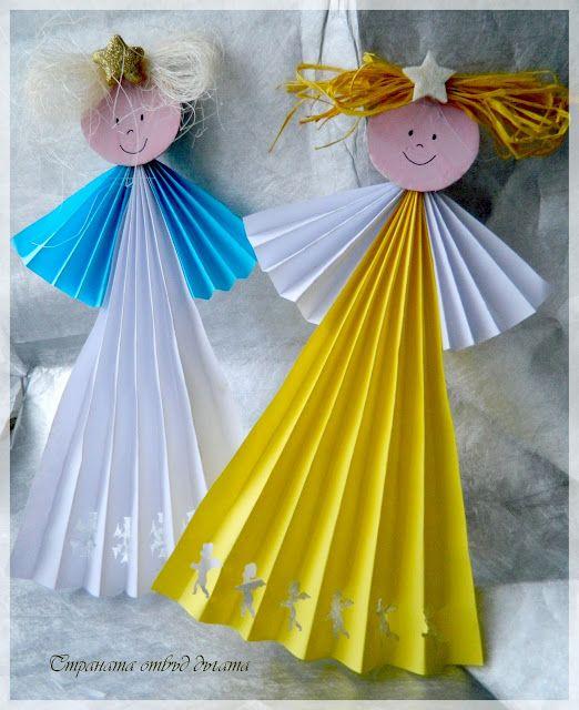 Страната отвъд дъгата: Декември 2011, Jen, would be a cute ornament for those g-girls to make