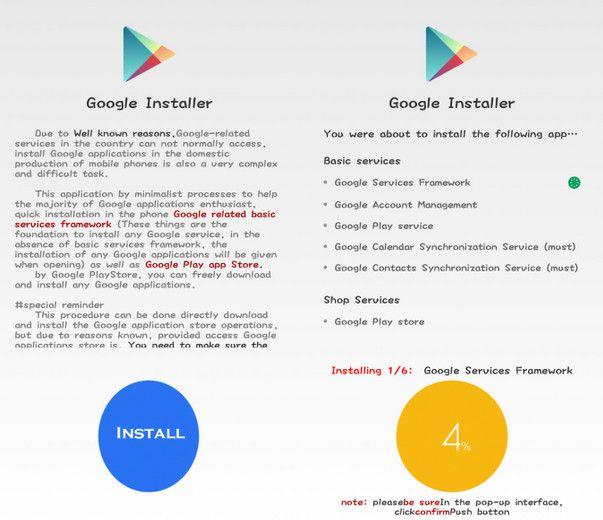 Google Installer V2 Miui
